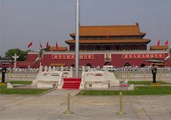 la Place Tian'anmen | Stan Dalone & Miran Rijavec - CC