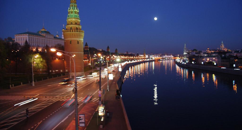Moscou | Wikipedia.org - CC