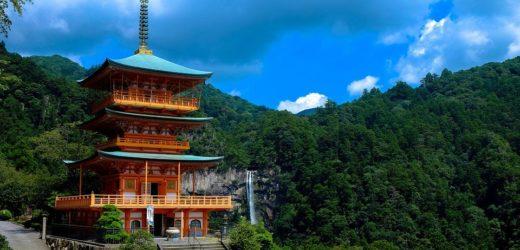 Le Japon, une destination attractive